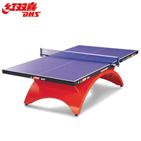 乒乓球桌-大彩虹