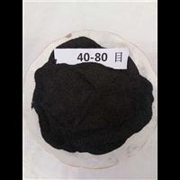 深圳磁粉价格