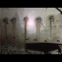 哈尔滨墙体漏水