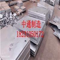 接触网钢板预埋件多元合金共渗预埋螺栓技术标准