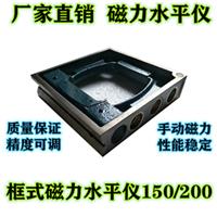 上海框式磁力水平仪生产厂家