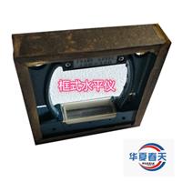 广东框式磁力水平仪厂家