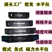 黑龙江框式 条式 磁力水平仪生产厂家