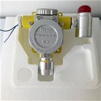 氨气泄漏探测器多少钱氨气浓度超标显示声光报警