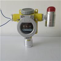 制冷剂泄露超标报警器LED现场状态指示氟利昂气体探测器