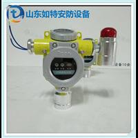 變電所使用氣體探測器六氟化硫泄露報警探頭
