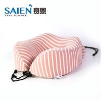 赛恩记忆棉U型颈枕 自带收纳时尚条纹旅行飞机脖子枕头旅游神器