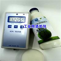 负离子水剂 室内空气治理 负离子的作用 空气净化 车内除甲醛