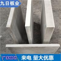 钢结构楼层板安装接缝的处理