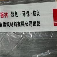 河南九日清水幕墙美岩板6mm