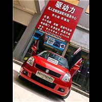 九江轮毂改装
