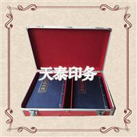 南通启东专业家谱印刷厂 族谱制作 宣纸印刷