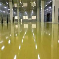 莞城水性地坪漆厂