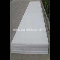 嘉盛利特高分子板材自润滑耐磨直销 抗静电UPE板材