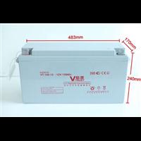 延安信源蓄电池