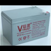 西安信源蓄电池