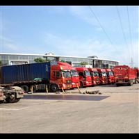 深圳到重庆物流运输公司