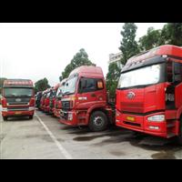 深圳零担货物运输公司