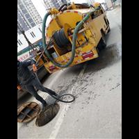 溫州龍灣市政管道清淤、抽糞抽污水泥漿、清掏污水井、排污
