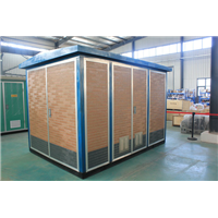 箱式变电站 箱式变电站厂家直销 箱式变电站质量