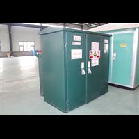 箱式变电站价格 箱式变电站技术参数 箱式变电站厂家