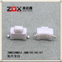 深圳市厂家直销-3MMX6MMX4.3MM贴片全白-轻触开关