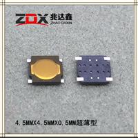 深圳市厂家直销--轻触开关4.5MMX4.5MMX0.5MM超薄型轻触开关