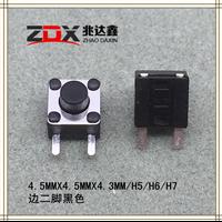深圳市厂家直销-4.5MMX4.5MMX4.3MM边两脚轻触开关