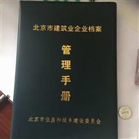 外省建筑企业在北京怎样办理合同备案及预缴税流程