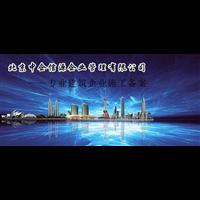 外地施工企业进北京备案办理流程概况总览