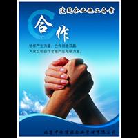 进河南的外省企业办理入豫备案具体方法