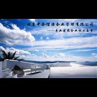 外省施工单位江苏备案需要材料浏览表