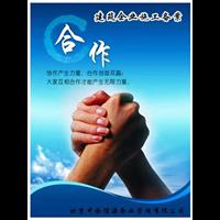 外省企业进京施工备案