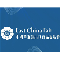 2020上海华交会怎么参加|上海华交会报名