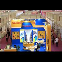 2020上海休闲零食展|上海自有品牌展会