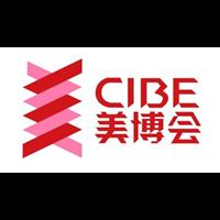 上海美博会-2020上海美博会CIBE-上海虹桥美博会
