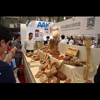 国际烘焙展报名-2020上海烘焙展会