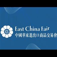2020上海华交会什么时间开展、华交会展位怎么申请