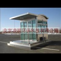 北京专业值班室岗亭厂家制作各种门卫岗亭、休息室岗亭价格