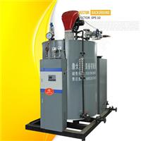 燃柴油蒸汽发生器