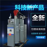 宁夏燃气蒸汽发生器价格