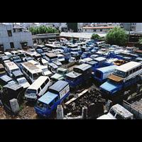 德令哈報廢汽車回收公司