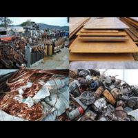 海西廢舊物資回收