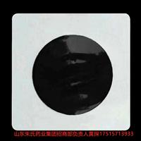 黑膏药贴牌专家黄探