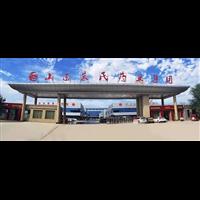 山东朱氏药业集团负责人运营销售部