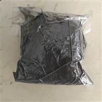 碳化钨喷涂合金粉