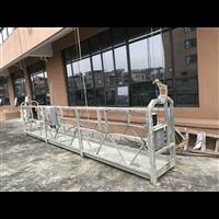 广东吊篮租赁电话,24小时服务