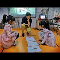 天山区英语培训