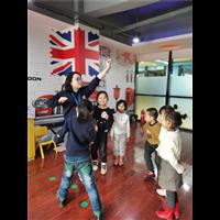 新市区小学要英语培训