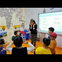 乌鲁木齐英语培训